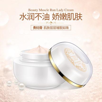 日本正品贵妇膏神仙膏素颜霜明星同款素颜霜产品珍珠膏懒人霜补水