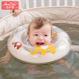 Baby care baby collar swimming ring children 0-12 months newborn baby lifebuoy thickening float