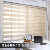 Roller shutter pull lift full shade bedroom kitchen toilet bathroom waterproof hand-free punching blinds