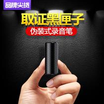 取证录音笔微型专业迷你高清远距学生降噪超小声控器钥匙扣正品