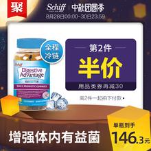 防便秘腹泻软糖120粒 DA益生菌儿童成人调理肠胃肠道图片