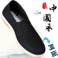 2018 summer mesh old Beijing cloth shoes men's flat bottom set of breathable black cloth shoes wholesale casual middle-aged men's shoes