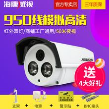 海康威视高清模拟摄像机户外红外监控摄像头枪机DS-2CE16F5P-IT5