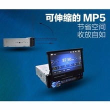 Bluetooth MP5 Player with Flexible Screen in Vehicle Vehicle MP4 Video Vehicle MP3 Radio 12V Reverse Image
