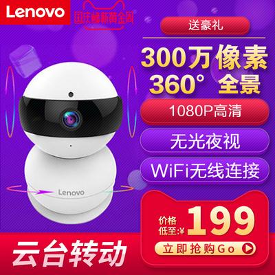 联想看家宝1080P监控摄像头家庭用手机远程wifi无线网络全景高清