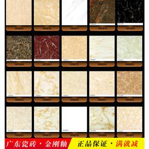 佛山瓷砖1000x1000金刚釉地板砖餐厅客厅全抛釉地砖卧室1米x1米