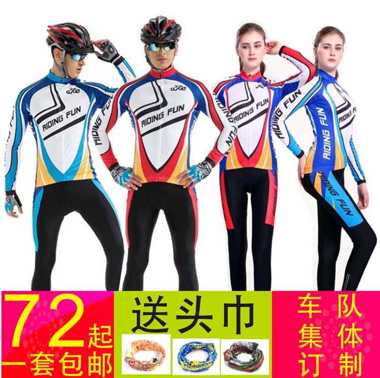 Куртки для велосипедистов / Футболки Артикул 550115019945