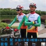 Одежда для велоспорта Артикул 538158434921