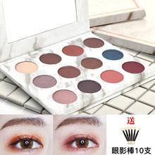 Matte naked makeup ins super fire cheap marble eye shadow tray, waterproof beginner's Silkworm pen, Korean maiden Department
