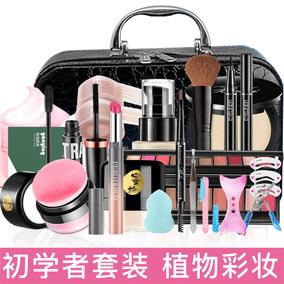 化妆品套装彩妆全套组合初学者防水持久学生党淡妆美妆盘自然正品