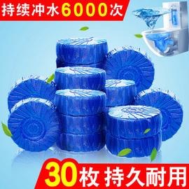 洁厕灵洁厕宝清洁剂蓝泡泡马桶清洁尿垢清香型卫生间家用厕所除臭图片