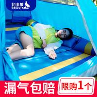 自动充气垫户外帐篷睡垫床垫便携加厚防潮垫野外双人地垫露营垫子