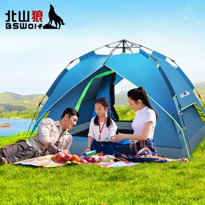 北山狼帐篷户外3-4人全自动二室一厅防雨双人双层野营露营野外2人