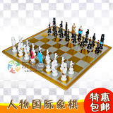 Cartoon character magnet chess chess chess chess portable large entry-level chess puzzle pack mail