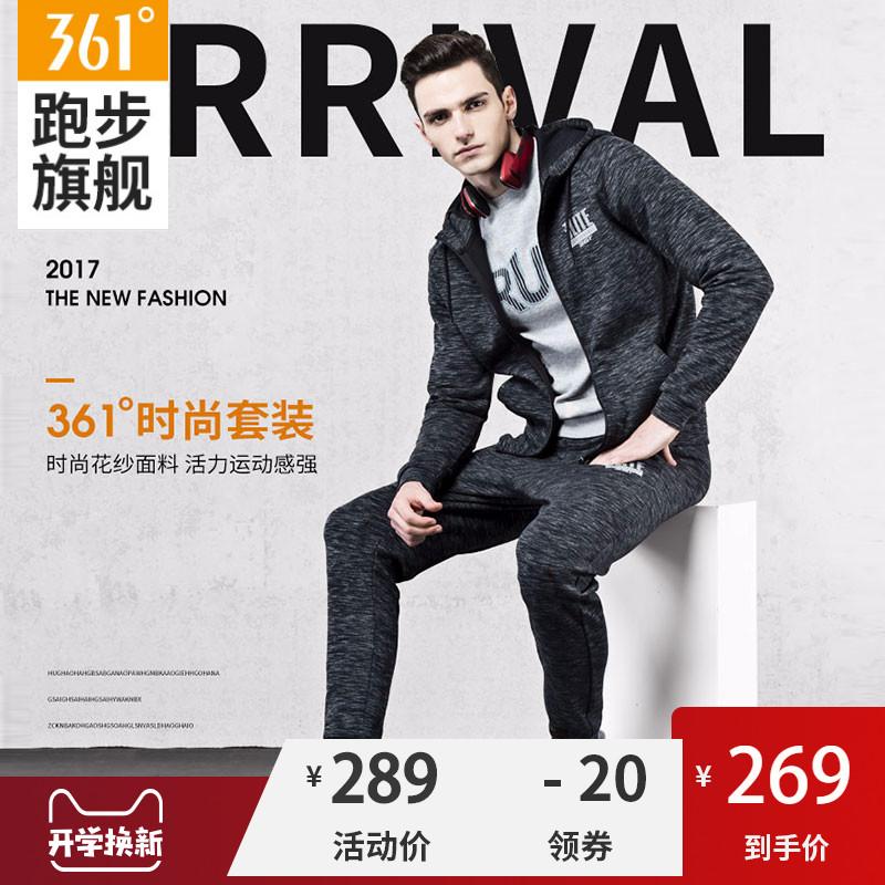 361度男装品牌年秋季冬季新款361男运动服套装卫衣卫裤套装