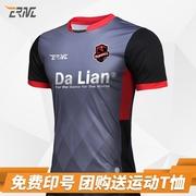足球服套装男款夏季成人组队足球服定制队服短袖球衣光板足球服