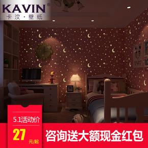 大学生宿舍夜光墙纸儿童房卧室温馨3d立体电视背景墙贴自粘壁纸