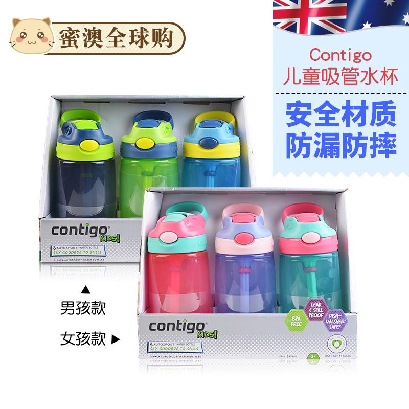 美国Contigo康迪克儿童吸管杯防漏水壶防摔可爱便携宝宝喝水杯子