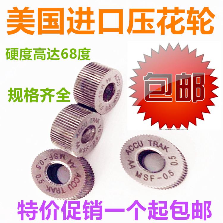 原装进口网纹滚花刀10*4*4/GE45度凸轮0.3-1.0-3mm齿距压花轮外径