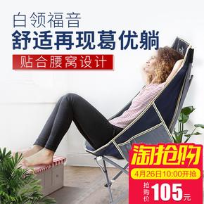 悠度户外折叠椅子便携靠背钓鱼椅凳子休闲沙滩躺椅午休椅月亮椅子