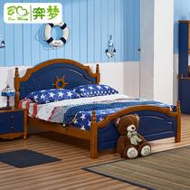 地中海风格儿童床 儿童房家具套房组合 实木床单人床男孩小床