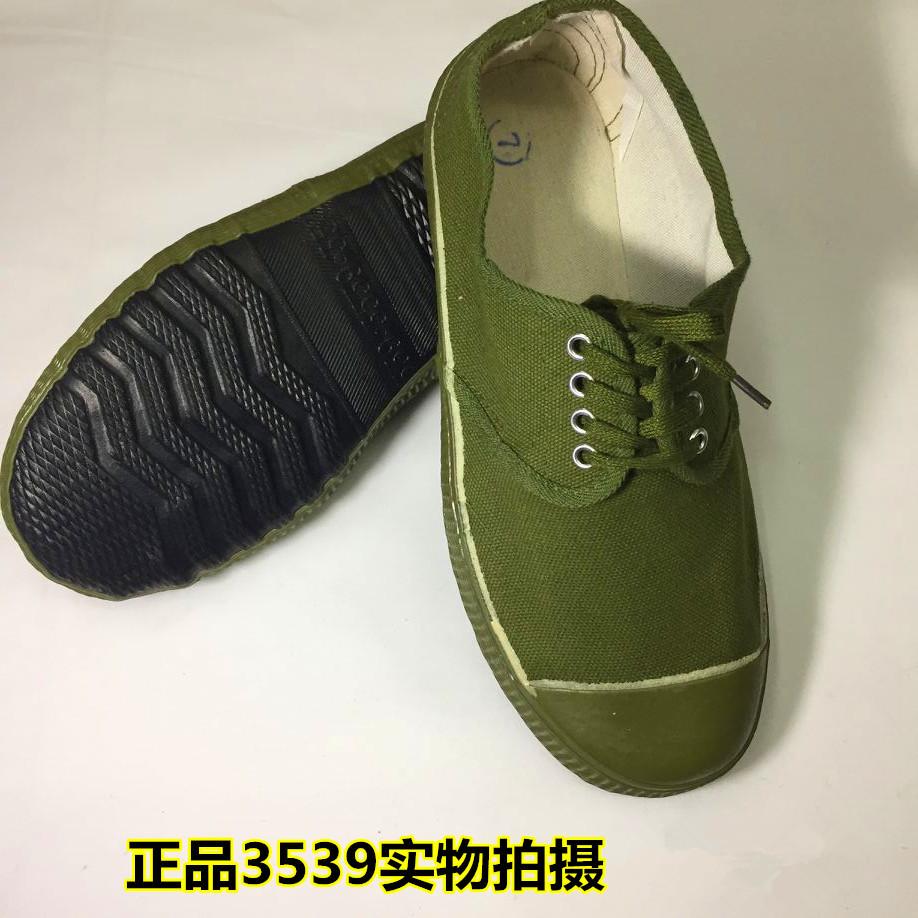 Обувь камуфляжных расцветок Артикул 589569115199