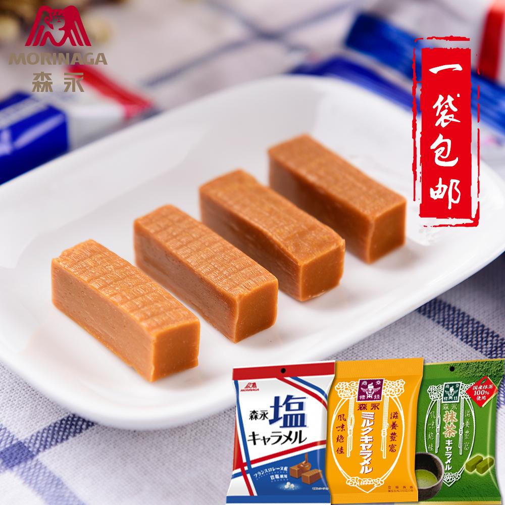 现货日本Morinaga森永岩盐奶糖牛奶太妃焦糖高档结婚喜糖软糖零食