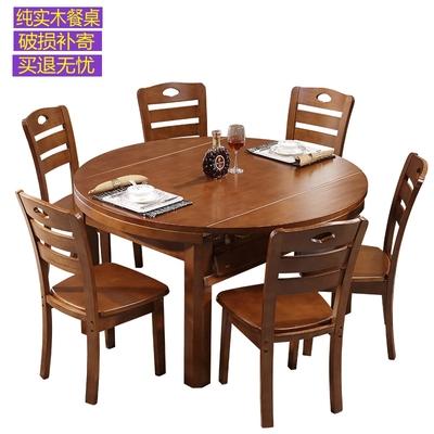 圆形长方形餐桌