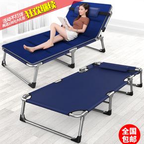 门卫折叠床单人午休床办公室午睡床医院陪护便携静音躺椅简易车载