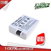 500D LPE5电池佳能相机450D 1000D电池单反配件