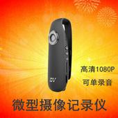 高清微小型dv摄像机器执法助手记录仪录像影音笔现场随身便携式