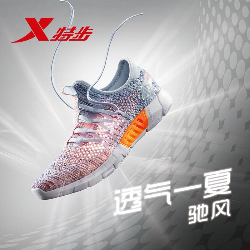 特步官方旗艦店男鞋運動鞋男2019夏季新款網面透氣馳風正品跑步鞋