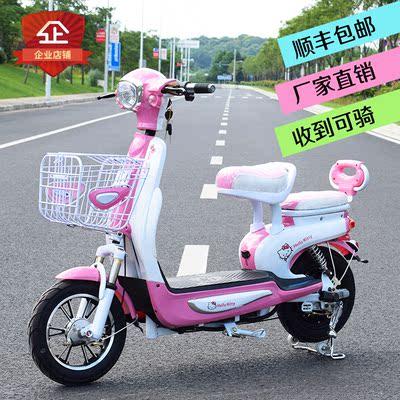促銷小億電動車自行車助力迷你型女雙人踏板48V成人代步鋰電瓶車旗艦店