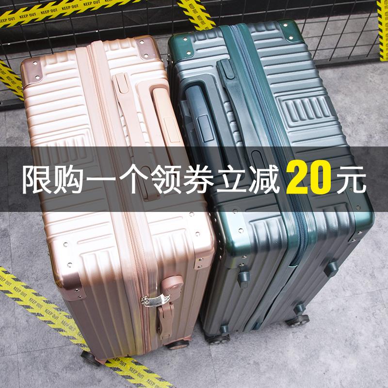 网红拉杆箱旅行箱学生密码箱包26寸万向轮潮男小清新ins行李箱女
