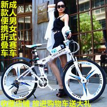 折叠自行车 山地车24/26寸27速双碟刹铝合金成人男女越野变速赛车