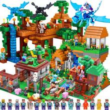 兼容乐高我的世界积木村庄房子6儿童7男孩子8拼装益智10-12岁玩具