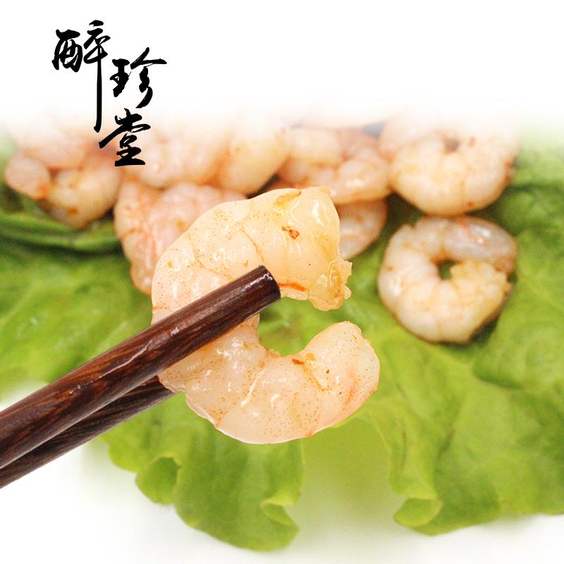 醉珍堂虾仁麻辣虾仁甜辣香辣大虾仁虾米熟款即食罐装海鲜零食包邮