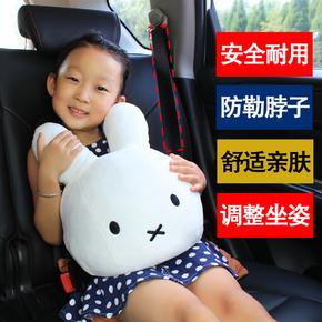 车用儿童座椅安全带调节固定器车载卡通可爱防勒脖子保险带护肩套