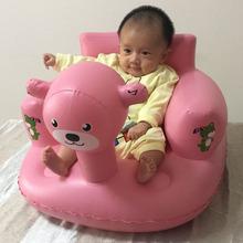 儿童餐椅 金色小鱼宝宝充气沙发 婴儿学坐椅洗澡椅浴凳幼儿学座椅