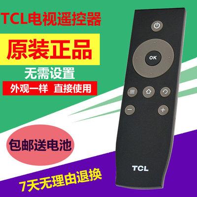 原装TCL爱奇艺液晶电视遥控器L32/55F3800A L49P1A-F L43P1A-F图片