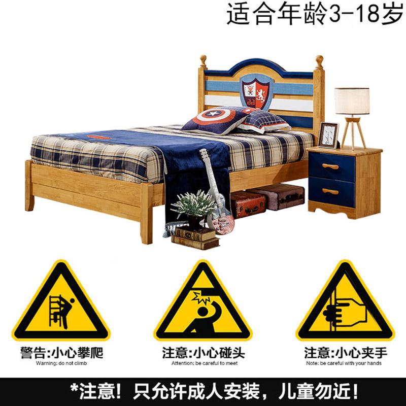 北欧全实木儿童床男孩王子单床1.2米1.5米青少年卧室家具套房组合