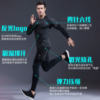 Fitness suit men's four-piece suit running suit summer gym training suit quick-drying tights