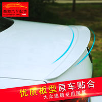 Volkswagen 12-18 new sagitar tail modified sagitar GLI models North American original tail free punch sagitar decoration