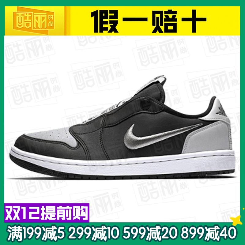 Nike耐克女鞋2019冬季新品AR JORDAN 1 运动休闲鞋板鞋CQ0279-001
