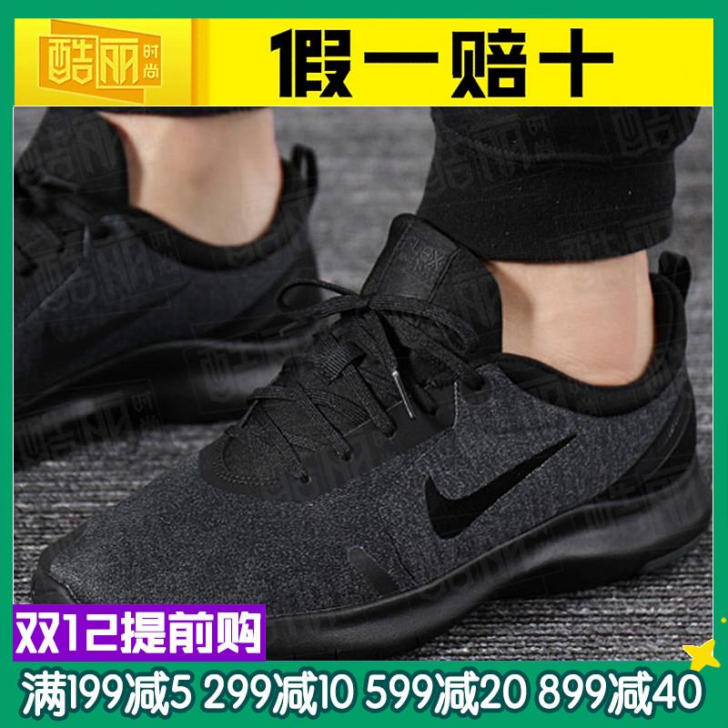 NIKE耐克男鞋2019冬季新款网面轻便运动鞋休闲鞋跑步鞋AJ5900-007