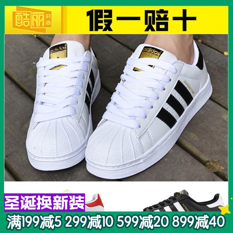 阿迪达斯男鞋女鞋三叶草金标贝壳头板鞋休闲鞋小白鞋2019秋C77124