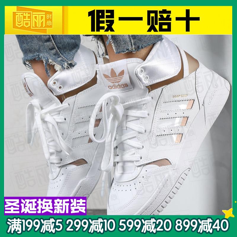 阿迪达斯三叶草女鞋冬新款皮质高帮运动休闲鞋板鞋 EF7143 EG3635