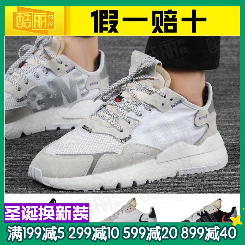 阿迪达斯三叶草男鞋2019冬新款BOOST运动鞋休闲板鞋EE5885 FV3872