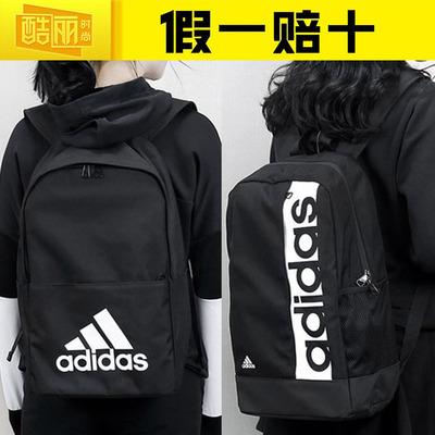 阿迪达斯男包女包书包2019夏新款运动包双肩包背包CF9008 S99967