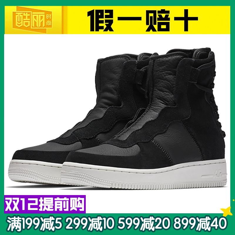 耐克女鞋Air Force AF1高帮黑白新变革运动鞋休闲板鞋BV8252-001
